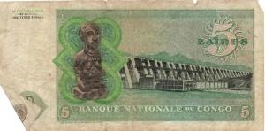 Congo '77