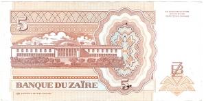 Congo '93
