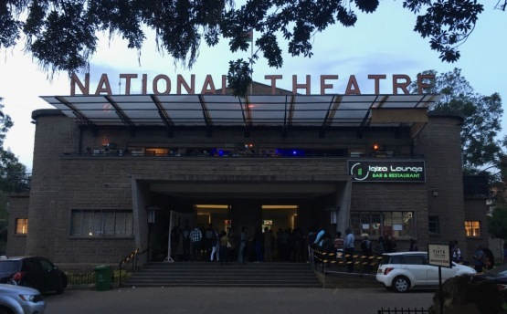 The Kenya National Theatre in the evening
